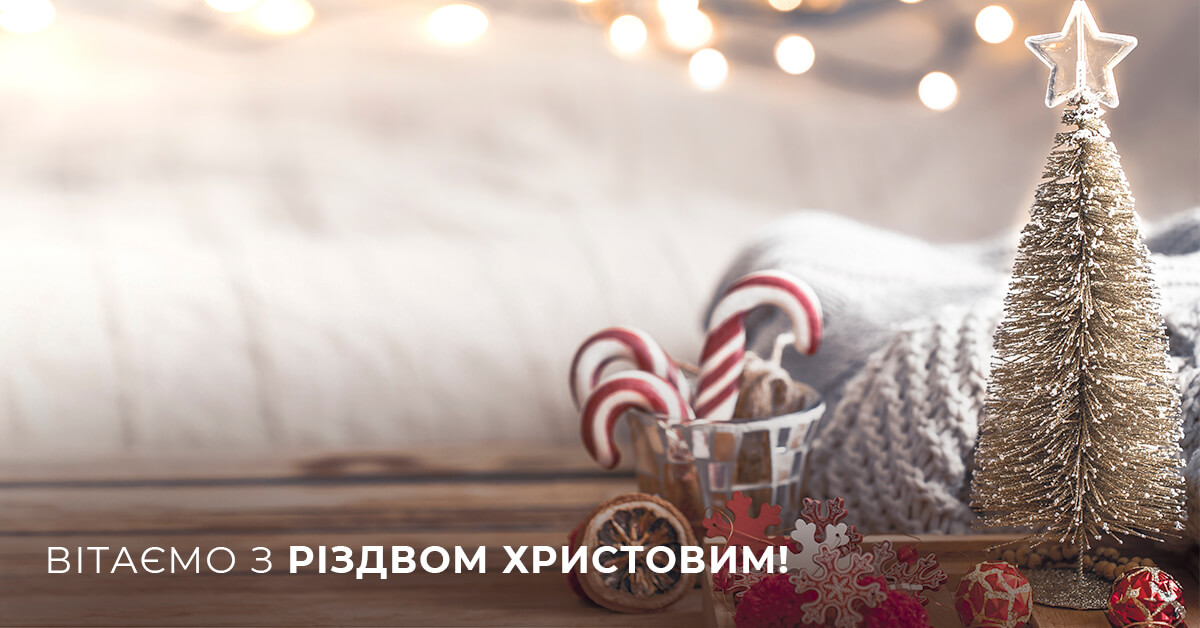 PL_Chrstms_1200x628