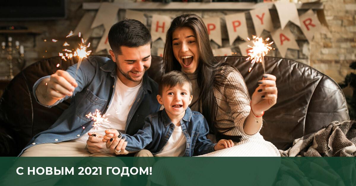 PL_ny21_ru_1200x628