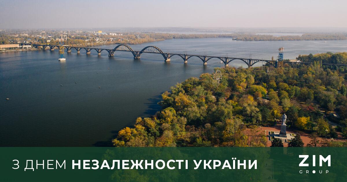 PL_24.08укр