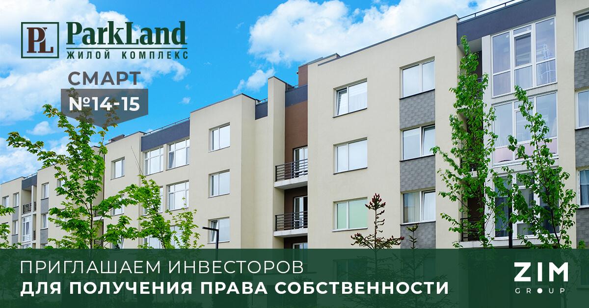PL_14-15_ru_1200x628_1631091142